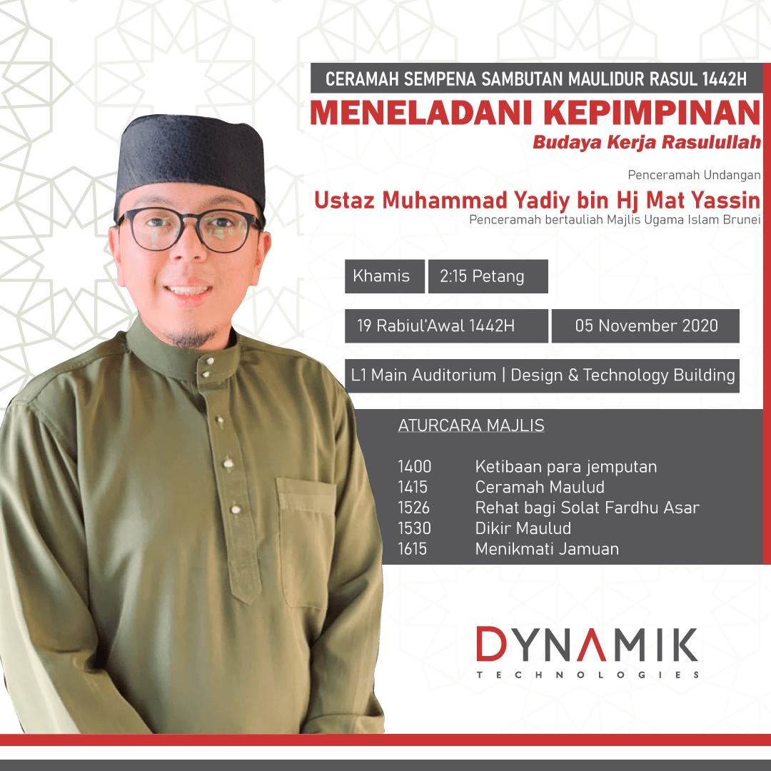 Event Registration – ADTP Ceramah & Dikir Maulud 1442H