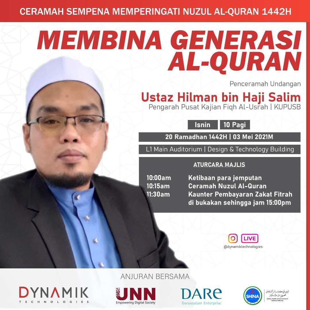 Event Registration – ADTP Ceramah Ramadhan 1442H